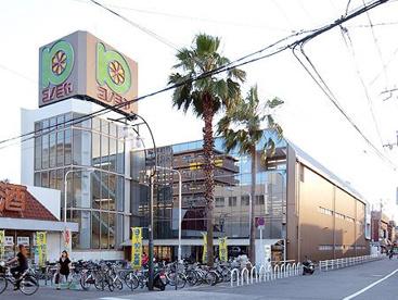 コノミヤ 若江岩田店の画像1