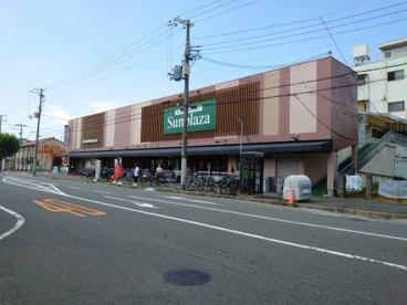 サンプラザ 堺少林寺町西店の画像1