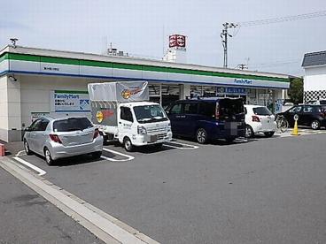 ファミリーマート 薬ヒグチ岩田南店の画像1