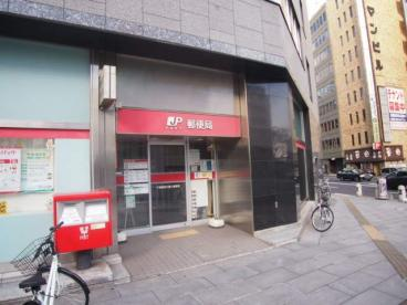 千葉駅前大通り郵便局の画像1