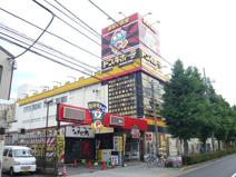 ドン・キホーテ京王堀之内店