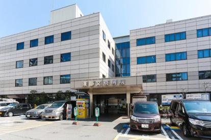 東都文京病院の画像1