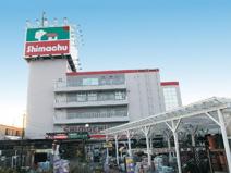 島忠HOME'S(島忠ホームズ) 大宮本店