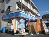ローソン八王子松木店