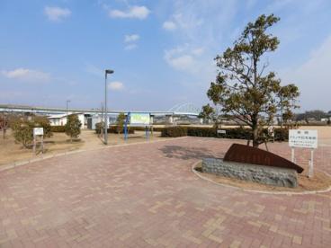 玉島みなと公園の画像1