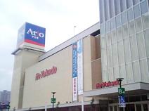 イトーヨーカドー アリオ川口店