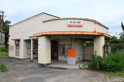南海汐見橋線「木津川」駅の画像1