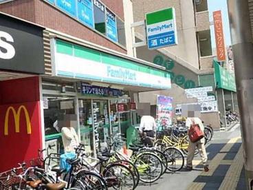 ファミリーマート 北津守3丁目店の画像1