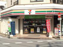 セブンイレブン 川口並木4丁目店