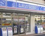 ローソン 本駒込五丁目店