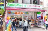 ファミリーマート コクミンドラッグ小岩駅前店