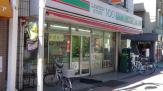 ローソンストア100 LS江戸川西小岩一丁目店