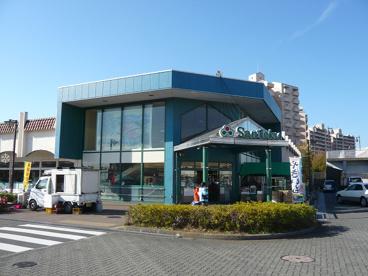 スーパー三徳南大沢店の画像1