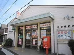 佐倉城郵便局の画像1
