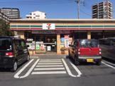 セブンイレブン八王子南大沢店