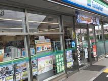 ファミリーマート 越谷蒲生東町店