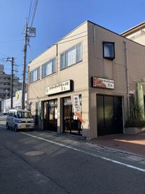 おせんべいやさん本舗 煎遊 生田店の画像1