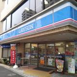 ローソン 北参道駅前店