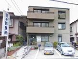 吉本診療所