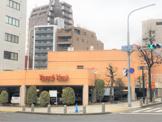 ロイヤルホスト下山手店