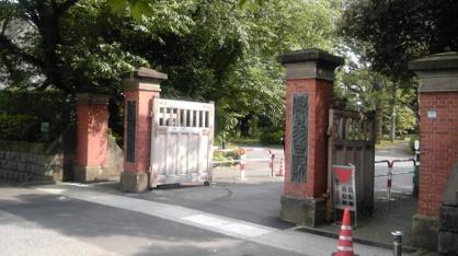 私立学習院大学の画像1