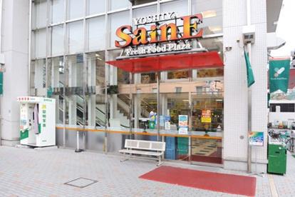 よしや 目白高田店の画像1
