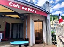 カフェテラス・ド・パリ