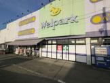 Welpark(ウェルパーク) 新座片山店