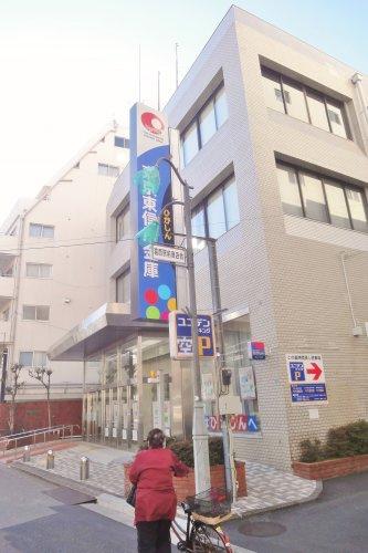 東京東信用金庫の画像