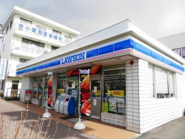 ローソン宇都宮不動前店の画像1