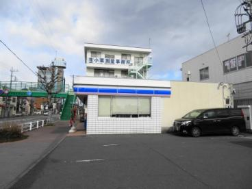 ローソン宇都宮不動前店の画像2