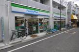 ファミリーマート 丸萬千川駅前店