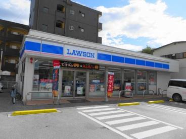 ローソン宇都宮松が峰2丁目店 の画像4