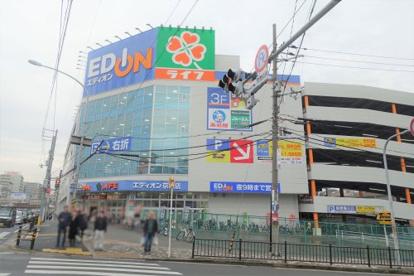 ライフ 京橋店の画像1