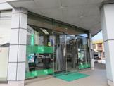 栃木銀行南宇都宮出張所