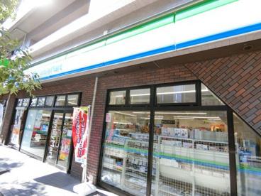 ファミリーマート 明大前北店の画像1