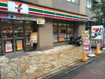セブンイレブン 文京小石川1丁目店の画像1