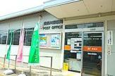 揖保川郵便局