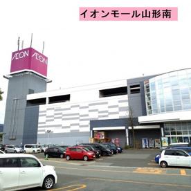 イオン山形南店の画像1