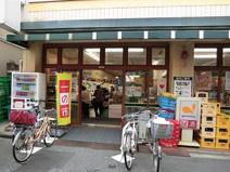 グルメシティ関東三河島店