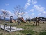 土師南山公園