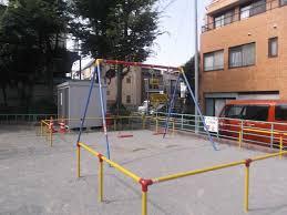 千住柳町児童公園の画像1