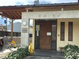 伊良子医院