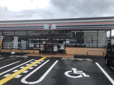 セブンイレブン 近江八幡江頭町店の画像1