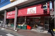 ヒルママーケットプレイス 本牧店
