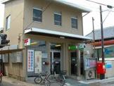 赤穂加里屋郵便局