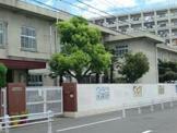 御崎幼稚園