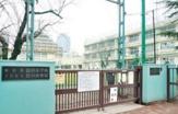 渋谷区立臨川幼稚園