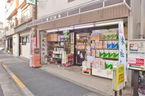 藤井薬局の画像