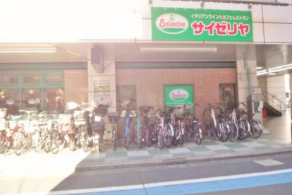サイゼリヤ 西葛西駅店の画像1